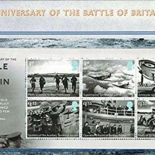 The battle of Britain stamp sheet