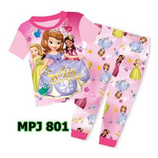 Sofia the first Short Sleeve Pyjamas For (2 Yrs To 7 Yrs)
