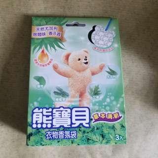 熊寶貝 香包