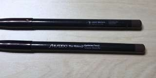 Rare, Discontinued Shiseido Eyebrow Pencil in 03