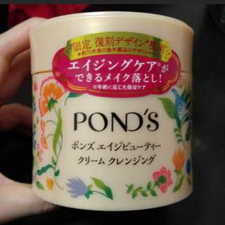 Pond's Age Beauty Cold Cream Limited Edition 270g 卸妝冷霜