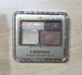 Discontinued Canmake Eyeshadow