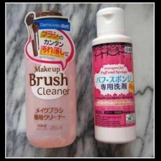 Daiso brush cleaner / sponge cleaner (PO)