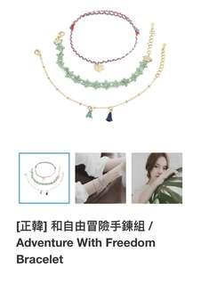 Bracelet(手鍊)