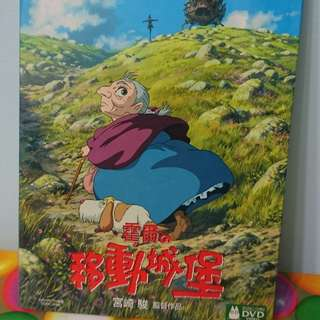 霍爾的移動城堡DVD