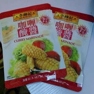 李錦記咖哩醃醬