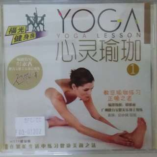 Yoga Lessons 123 with Kitty 彭永春