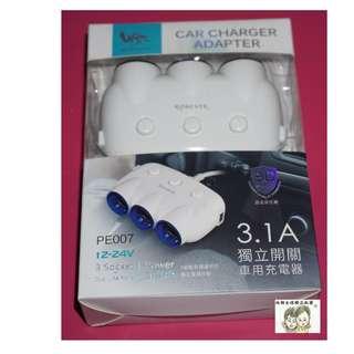 現貨~36小時內出貨~RONEVER 車用 充電器 汽車 點菸座 擴充座 PE007 USB車用充電器 獨立開關