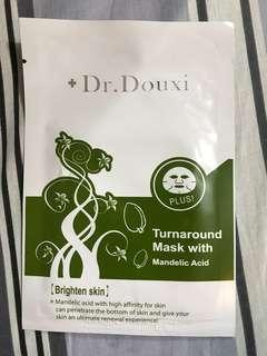Dr.Douxi 朵璽 杏仁酸面膜 超值組