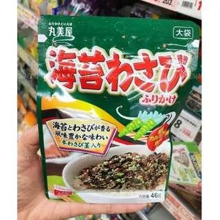 【H.BANDWAGON】日本 丸美屋濃厚山葵海苔拌飯調味料 46g 連線 代購❤️5包更優惠