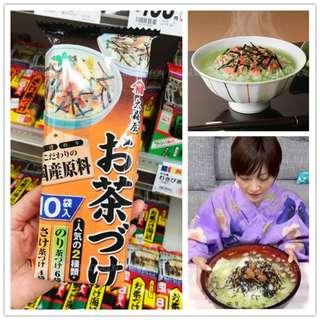 【H.BANDWAGON】日本 大森屋2種口味茶泡飯材料包 10入/包 連線 代購❤️5包更優惠