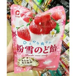 【H.BANDWAGON】日本 Pine雪花草莓夾心潤喉糖 70g 連線 代購❤️5包更優惠