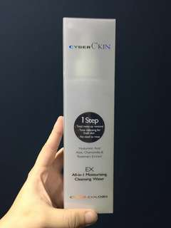 Cyber Colors Ckin all in one moisturising cleansing water