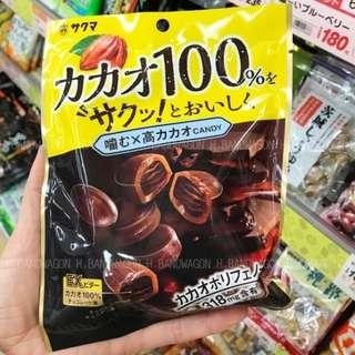 【H.BANDWAGON】日本 濃厚四層可可夾心巧克力糖 62g 連線 代購❤️5包更優惠