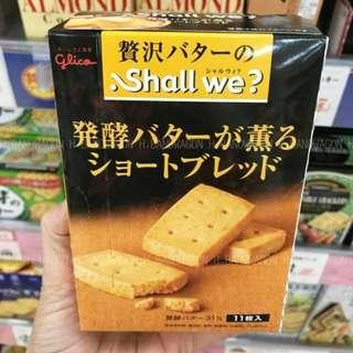 【H.BANDWAGON】日本 Glico鬆脆發酵濃厚起司餅乾 11入/盒 連線 代購❤️5盒更優惠