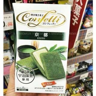 【H.BANDWAGON】日本 Confetti香濃宇治抹茶牛奶夾心餅乾 5入/盒 連線 代購❤️5盒更優惠