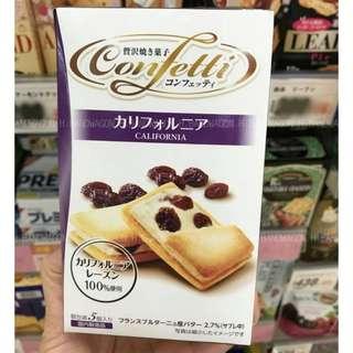 【H.BANDWAGON】日本 Confetti香濃葡萄乾奶油夾心餅乾 5入/盒 連線 代購❤️5盒更優惠