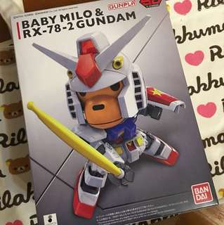 Baby Milo & RX-78-2 Gundam