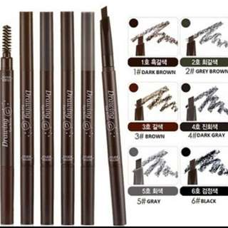Drawing eyebrow Etude House