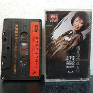 Cassette》潘秀琼 - 精选专辑