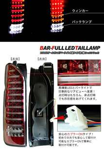 [Pre order]Toyota hiace euro taillight (clear)