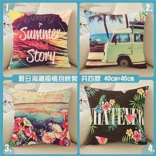 🔥買五送一🔥夏日海灘風情抱枕套 單面印花 40*40cm