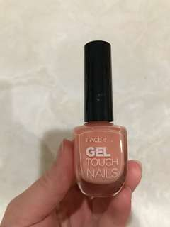 Face Shop - Gel Nail Colour (Peach)