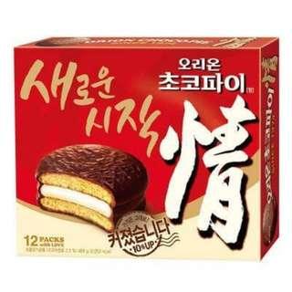 韓國食品批發 韓國 ORION 巧克力情派系列