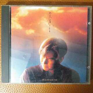 「CD」譚詠麟 ~ 笑看人生 (1993 Hong Kong)