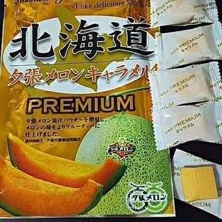 札幌北海道哈密瓜牛奶軟糖