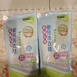 NAC  嬰幼兒洗衣精防瞞抗菌配方補充包*2