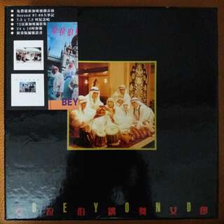 「CD」Beyond ~ 亞拉伯跳舞女郎25週年套裝 (免費遊新加坡旅遊表格 + 限量證書 0249 + Beyond 87-88大事記 + 72頁新加坡攝影集 + 7.3 x 7.3 吋紀念咭 + 24 x 16 吋海報)(6CD)