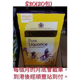 英國💷代購川寧甘草茶20包
