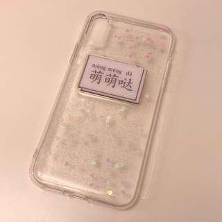 IPhone X 可愛萌萌達電話殼 phone case