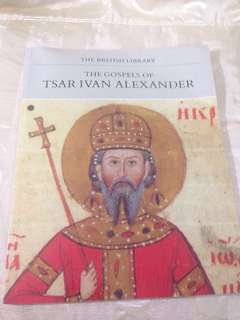 The Gospel of Tsar Ivan Alexander
