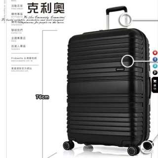 全新 萬國通路 KH16克利奧行李箱 28吋 超輕量 黑色