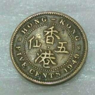 Hong Kong Old Coin