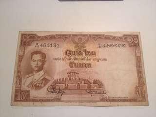 Thailand 10 bhat 1953