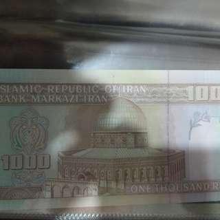 Iran $1000