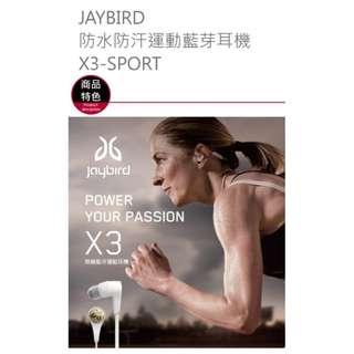 3月限量促銷 美國 JAYBIRD X3 SPORT (黑色.白色) 防水防汗 運動藍芽無線耳機 台灣公司貨 保固一年