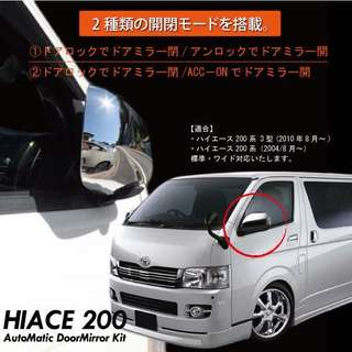 [Pre order] Toyota hi ace wing mirror (retractable)