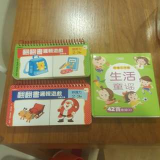 Chinese Books Bundle