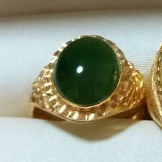 Genuine Jade Ring