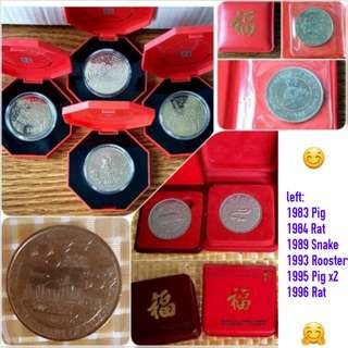 Chinese Zodiac Sign Coins