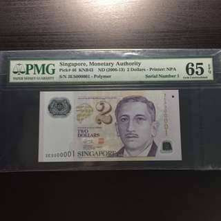 Singapore $2 Portrait Series Banknote 000001