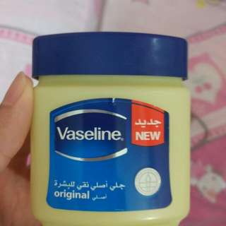Vaseline Petroleum Original Arab