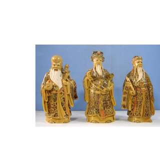Vintage Chinese 3 Immortals Fu Lu Shou statue cold cast resin late 1990s