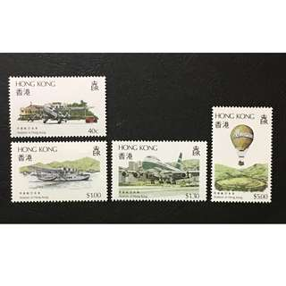 1984 China Hong Kong Aviation Mint Set of 4v
