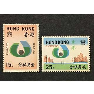 1970 China Hong Kong Expo Mint Set of 2v