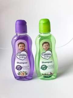 Cussons Baby Shampoo Bundle Buy (2 pcs of 200ml shampoo)